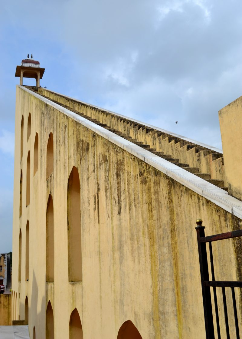Jantar Mantar, a collection of architectural astronomical instruments
