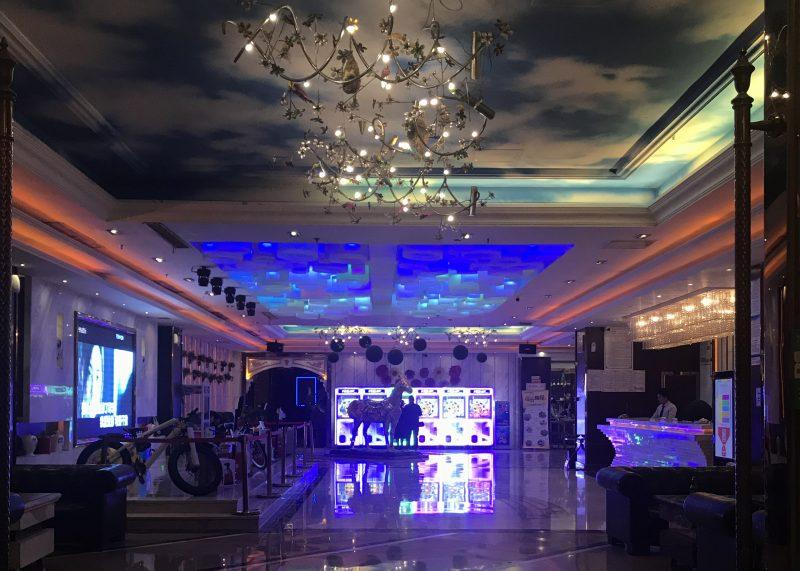 HUGE karaoke bar