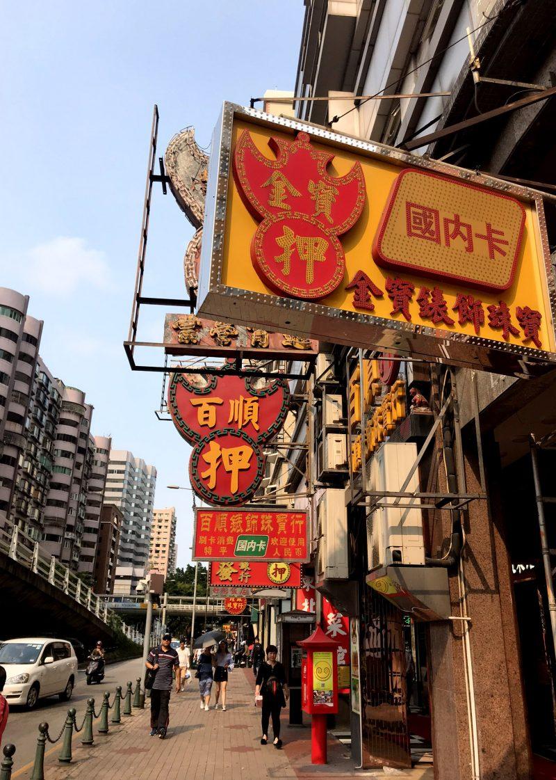 Signs in Macau