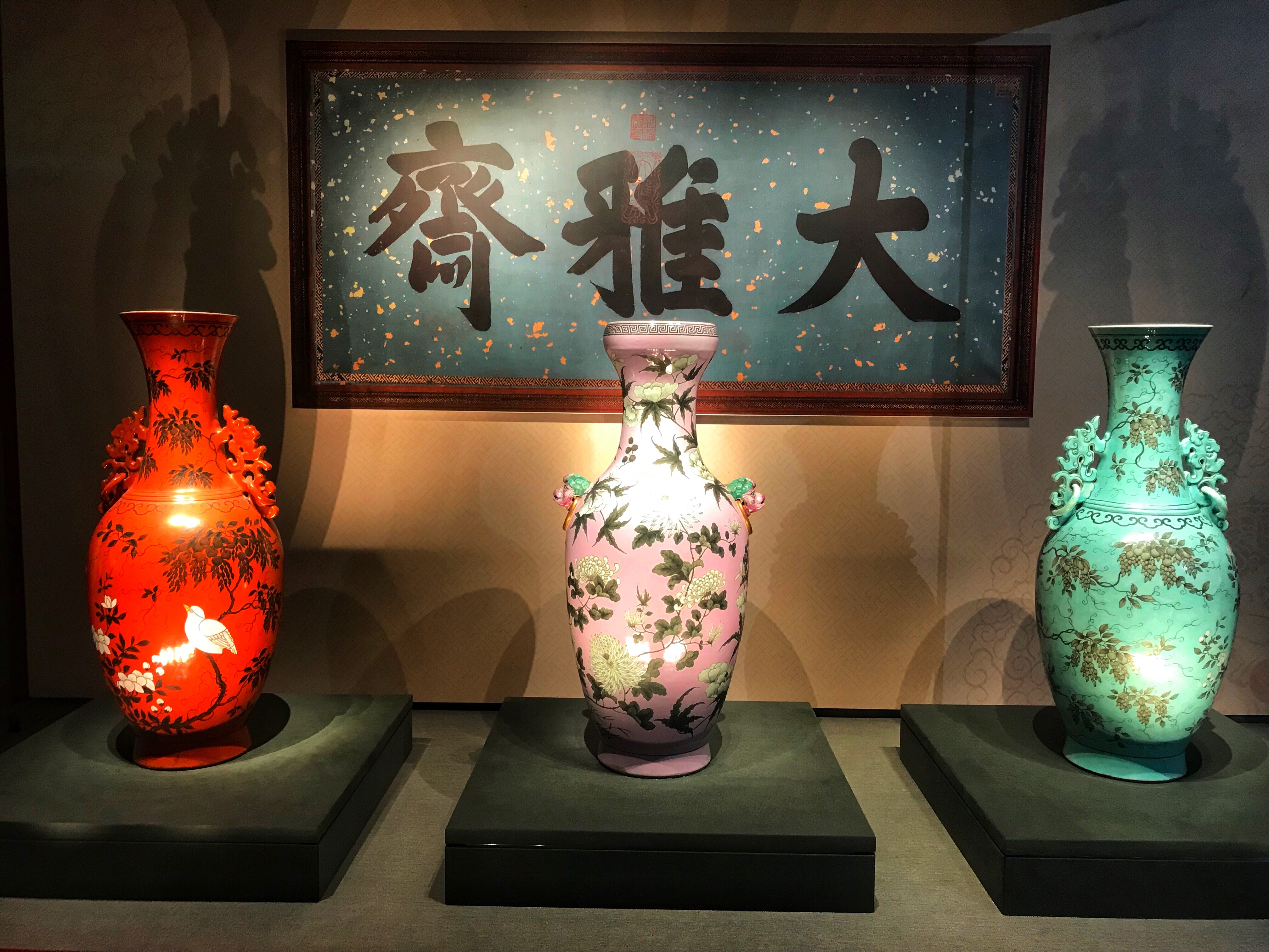 beautiful vases at the museum in the summer palace