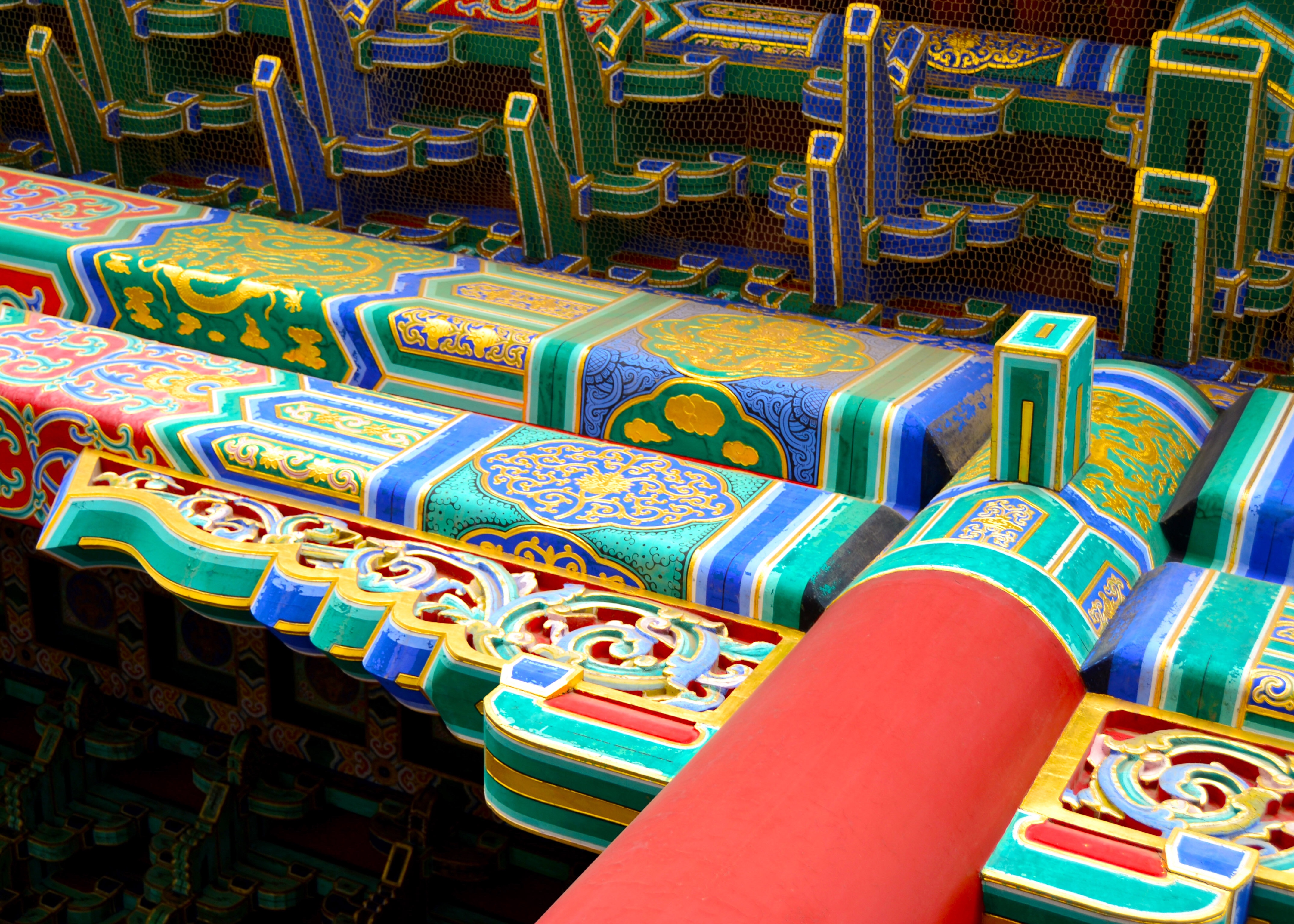coloured palaces at the Forbidden city