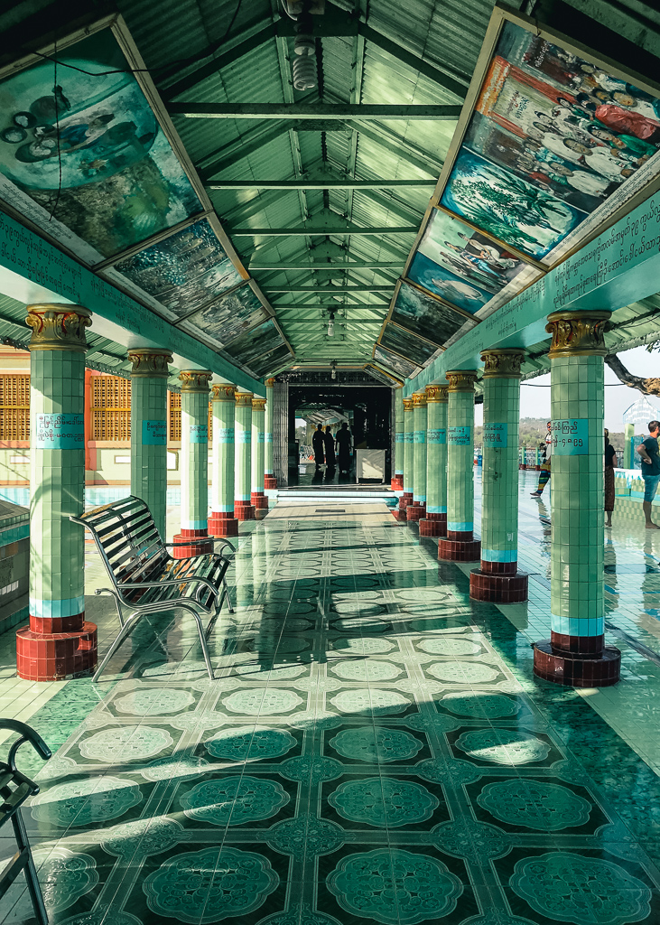 Myanmar Travel Sagaing Hill