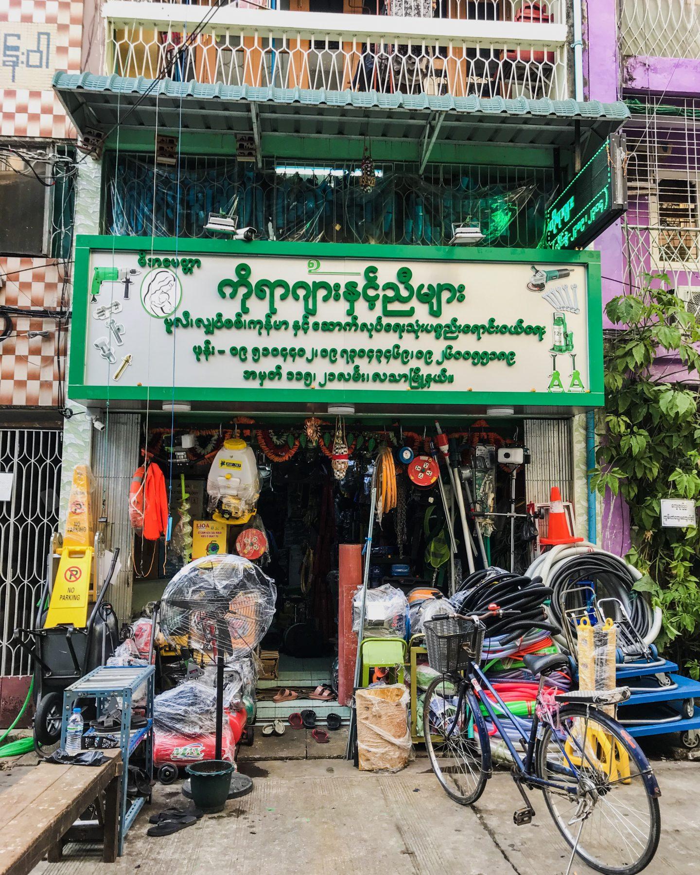Myanmar Travel - streets of Yangon